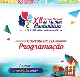 Conheça a juíza federal Angelina de Siqueira Costa, uma das presenças confirmadas no XII ENMC