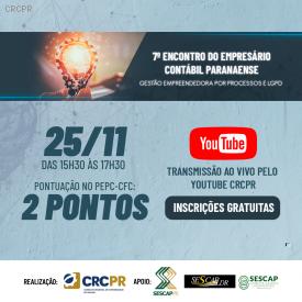 7º Encontro do Empresário Contábil Paranaense está com inscrições abertas